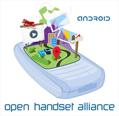 Le logo de l'OHA, une organisation qui cherche à développer des standards open source pour les appareils mobiles