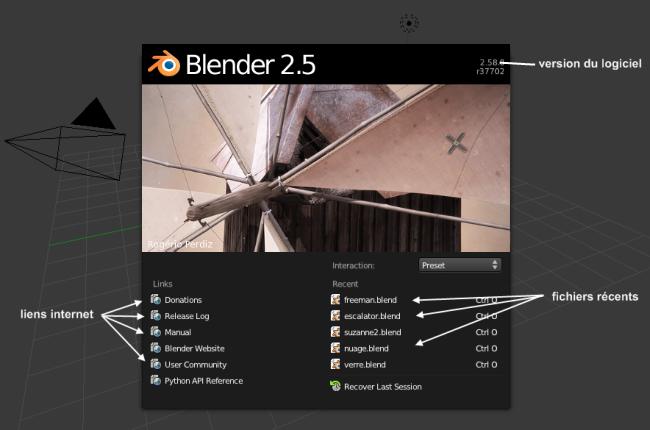 Le splash screen de Blender