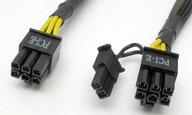 Connecteur d'alimentation PCIe