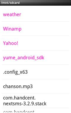 Le dernier répertoire que contient le répertoire courant est « yume_android_sdk »