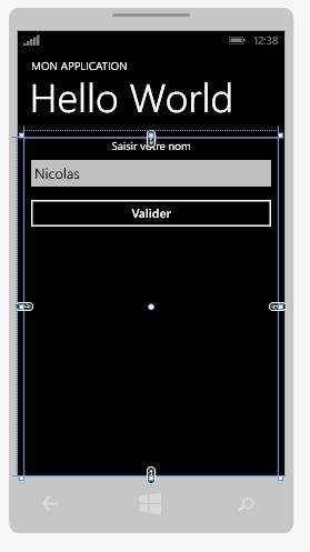 La valeur du TextBox s'affiche dans la fenêtre de rendu