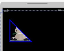 Le triangle avec un pinceau utilisant l'image de Zozor
