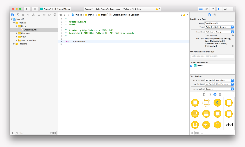 New Swift file ready for our code!