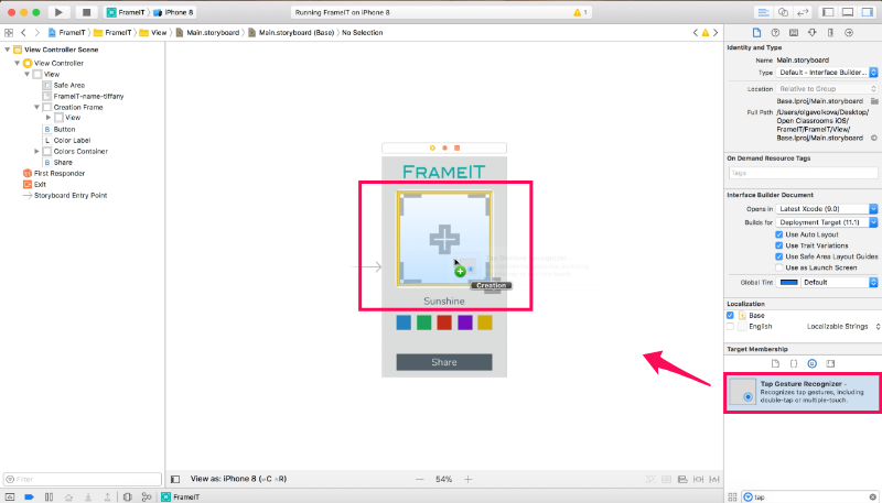 Adding gesture recognizer to a storyboard view