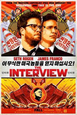 La sortie du film The Interview a été présentée comme la raison du hack de Sony Pictures