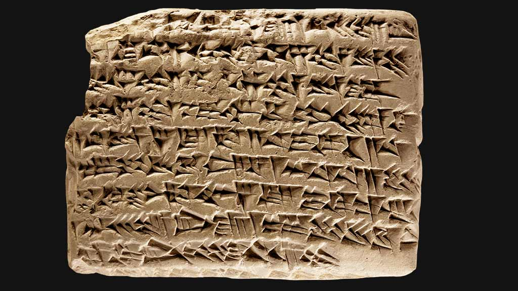 Tablette babylonienne (source, https://www.spurlock.illinois.edu/img/collections/notable-collections/mesopotamian-tablet/1913.14.1652_1024.jpg)
