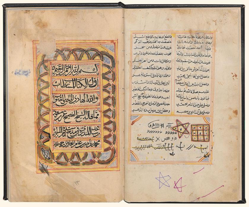 Manuscrit de la médiathèque d'Oman (source, http://www.islam-in-oman.com/fileadmin/user_upload/Manuscripts/S2-1.jpg)