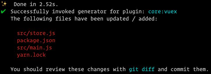 output de l'installation de Vuex dans le terminal